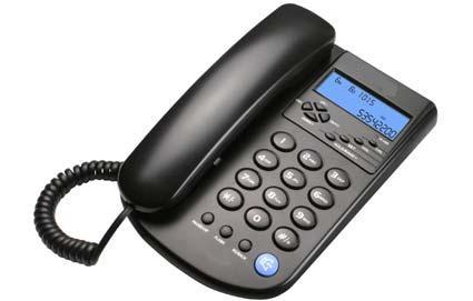 Productos plicaciones vanzadas en telecomunicaciones for Telefono de la oficina